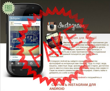 What is the Instagram private profile viewer zip password? - Blurtit